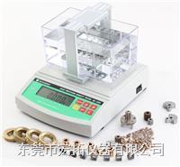 粉末冶金孔隙率测量仪-粉末冶金密度天平DE-120M DE-120M