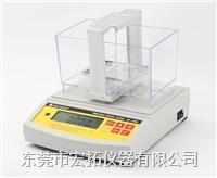 高精度铂金饰品纯度测量仪DE-120K DE-120K