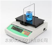 国产高精度调和油密度测量仪DE-120W DE-120W