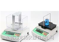 达宏美拓高精度固体液体密度计DE-120T DE-120T