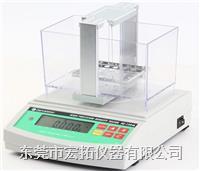 橡胶管材密度测定仪DE-120M DE-120M