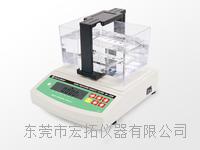 高精度PVC|PET塑料薄膜密度仪