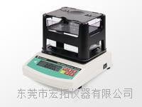 粉末冶金比重仪 DE-250PM