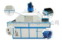 UV固化箱 HT-UV-200