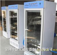 恒温恒湿培养箱 LHS-250SC