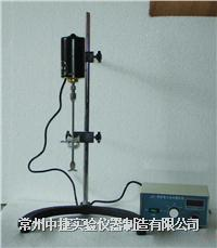 增力电动搅拌器 JJ-150W