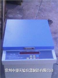 TDL-60B台式低速离心机 TDL-60B