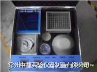 ZJNX-6车载快速检测箱 ZJNX-6
