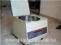 TDL-5A低速大容量离心机 TDL-5A