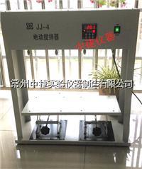 中捷厂家直销供应JJ-4电动搅拌器 可升降 JJ-4