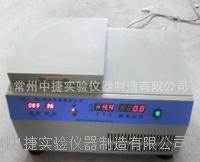 常州中捷TGL-16D冷冻高速离心机 TGL-16D