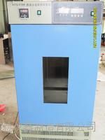 常州中捷HZQ-F160全温振荡培养箱 HZQ-F160