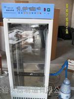 常州中捷MJX-150霉菌培养箱 MJX-150