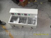 常州中捷SHY-2A双功能水浴恒温振荡器