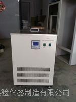 常州中捷DKB-2010低温恒温槽