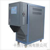 350度压铸专用油温机 kassel-1709
