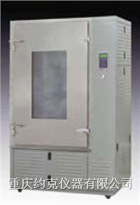高精度温湿度校验箱 EC30