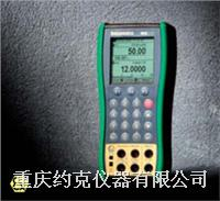 本安型压力校验仪 MC2-IS