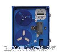 总硫分析仪 331-S