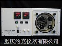 温湿度发生器 M2000SP