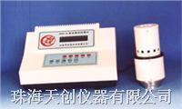 白度仪 WD-5