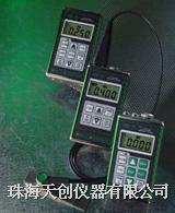 MX系列超声波测厚仪