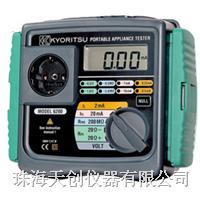 kyoritsu 6200安规测试仪 MODEL 6200