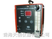 大氣采樣器 CD-1B