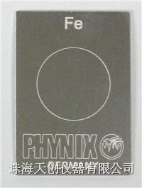 德国菲尼克斯调零板 PHYNIX Surfix