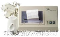 微型打印机 PHYNIX Surfix