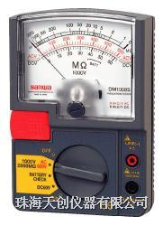 DM1008S三和绝缘电阻表 DM1008S