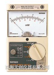 激光功率计 三和OPM-572MD