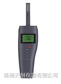 H2005露点仪 H2005