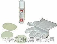 P3001快速鹽分檢測工具包 P3001