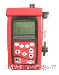 Kane950手持式多组分烟道气体分析仪 Kane950