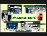 SONOTECH常温耦合剂 SONOTECH