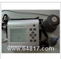 SMY-400楼板测厚仪 SMY-400