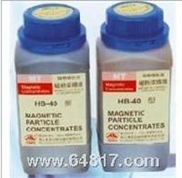 黑水磁粉浓缩液 BW-40