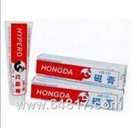 红磁膏HR-1  HR-1