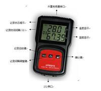 智能溫濕度記錄儀179-TH 179-TH