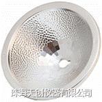 ML-3500系列紫外線燈陽極處理集光式反射杯 120514