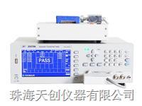 300KHz变压器综合测试仪(致新)ZX2786A ZX2786A