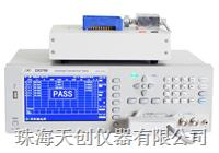 致新ZX2788-24P变压器综合测试仪 ZX2788-24P