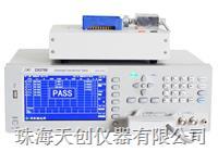 致新變壓器綜合測試儀ZX2788B-24P ZX2788B-24P