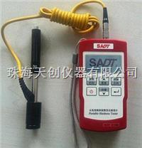 联合盛超HTP2100分体式里氏硬度计 HTP2100