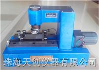 QFD电动型漆膜附着力测试仪报价 QFD