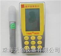 供应新款TIME5620超声波硬度计 TIME5620