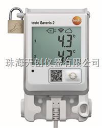testo Saveris 2-T3双通道温度记录仪 Saveris 2-T3