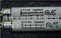 紫外线灯管BLE-8T365 BLE-8T365