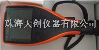 Elcometer224C-TI上等型带记忆表面粗糙度仪 E224C-TI